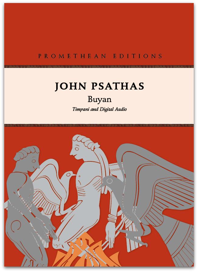 John Psathas: Buyan - hardcopy SCORE and digital audio PART
